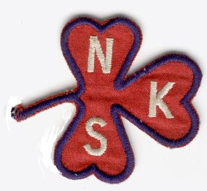 NKS-merke